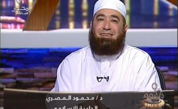 دين ودنيا دكتور عمرو الليثي والشيخ محمود المصري27-3-2013