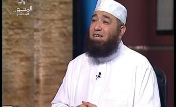 دين ودنيا دكتور عمرو الليثي والشيخ محمود المصري14-11-2012