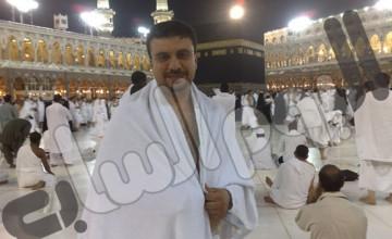 صورة لعمرو الليثى في المسجد الحرام