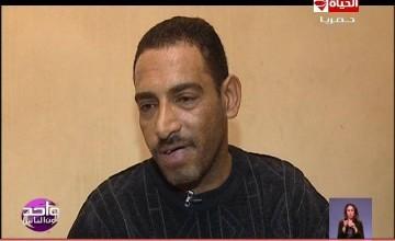 واحد من الناس الحالات الانسانية محمد عبد القادر