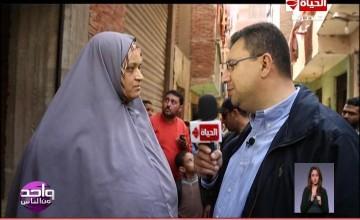 قناة الحياة فقرة عيش وملح لقاء مع الست بخيته