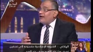دين ودنيا عمرو الليثي والشيخ سعد الهلالي22-12-2011