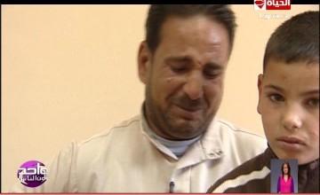 واحد من الناس الحالات الانسانية الطفل محمود هانى