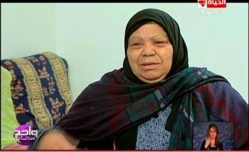 عيش وملح لقاء الحاجة فوزية مع الدكتور عمرو الليثي
