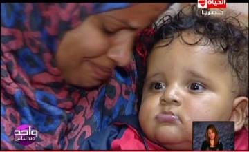 واحد من الناس الحالات الانسانية الطفل عمار علي حسين