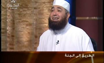 دين ودنيا دكتور عمرو الليثي والشيخ محمود المصري27-2-2013
