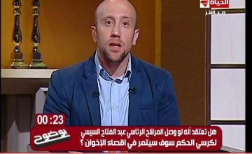 بوضوح مناظرة بين شهاب وجيه مؤيد للمشير السيسى وحسام مؤنس مؤيد حمدين صباحى