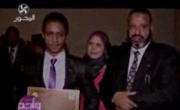 دكتور عمرو الليثي والمخترع يوسف صلاح