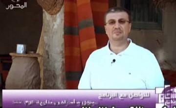عمرو الليثي وبريد المشاهدين