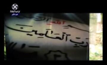 عمرو الليثي والتجربة العمرية