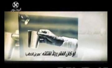 عمرو الليثي والتجربة العمرية 10.4.2012