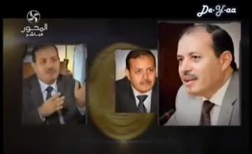 حوار مع صلاح عبد المقصود وزير الاعلام