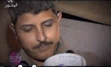 المخترع محمد العشري