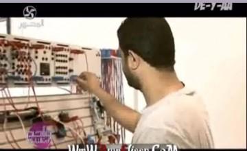 فريق المخترعين مع د عمرو الليثي