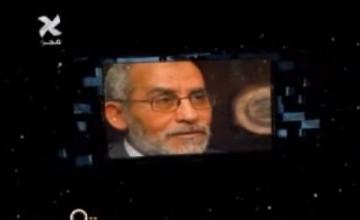 لقاء خاص مع الدكتور محمد بديع المرشد العام للاخوان المسلمين