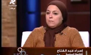 عمرو الليثي واحداث ميدان التحرير ولقاء مع الناشطة اسراء عبد الفتاح