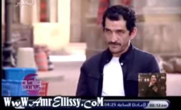 واحد من الناس - حوار مع الفنان عمرو واكد الجزء الاول