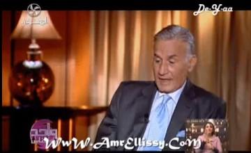 برنامج واحد من الناس لقاء مع الفنان عزت ابو عوف الجزء الأول