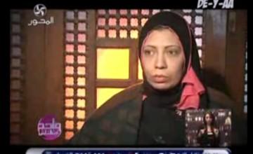 الحالات الانسانية مع د عمرو الليثي7-1-2013