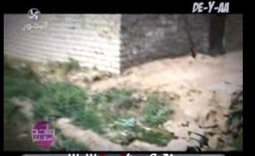واحد من الناس شكوى قرية الناموس محافظة الفيوم