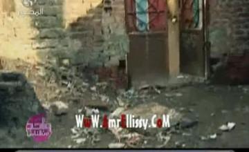 شكوى قرية البهاينة مركز ميت غمر مع د عمرو الليثي