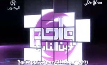 الحالات الانسانية مع د عمرو الليثي18-10-2012