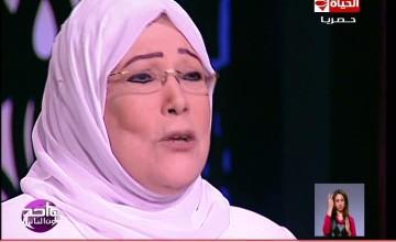 برنامج واحد من الناس لقاء مع الفنانة ياسمين الخيام الجزء الثاني