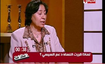 بوضوح مناظرة بين فريدة النقاش ونجوى عباس