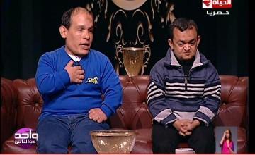 واحد من الناس فتح ملف الاقزام مع د عمرو الليثى