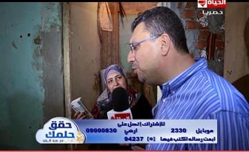 برنامج حقق حلمك مع د عمرو الليثي 13رمضان تحقيق حلم مدام هناء