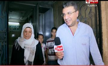 برنامج حقق حلمك مع د عمرو الليثي 17رمضان تحقيق حلم حكمت سيد