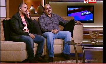 برنامج بوضوح لقاء مع الشاعر أيمن بهجت قمر والملحن وليد سعيد