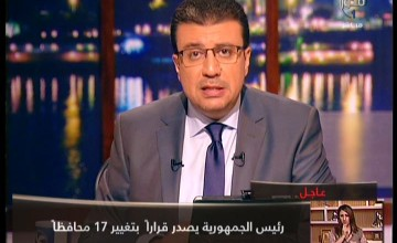 برنامج90دقيقة16-6-2013دكتور عمرو الليثي وفقرة حول المشهد السياسي قبل 3يونيو ولقاء مع الدكتور علي السمان