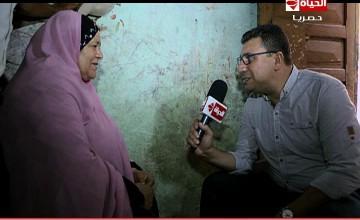 برنامج حقق حلمك مع د عمرو الليثي 23رمضان تحقيق حلم نزيهه