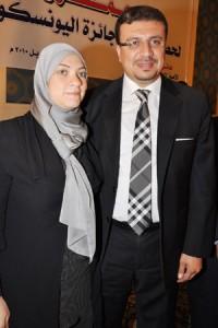 صورة عمرو الليثى وحرمه